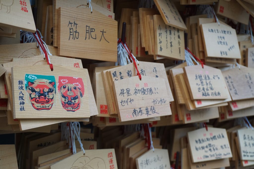 Wooden plaques at Japanese shrine