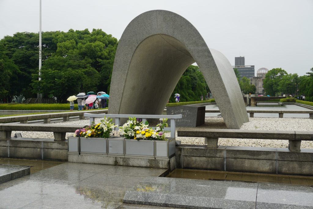 The Cenotaph in Hiroshima Peace Memorial Park.