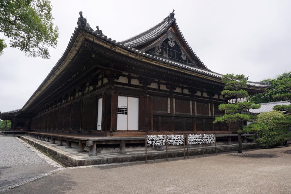 Sanjusangendo Hall - Kyoto
