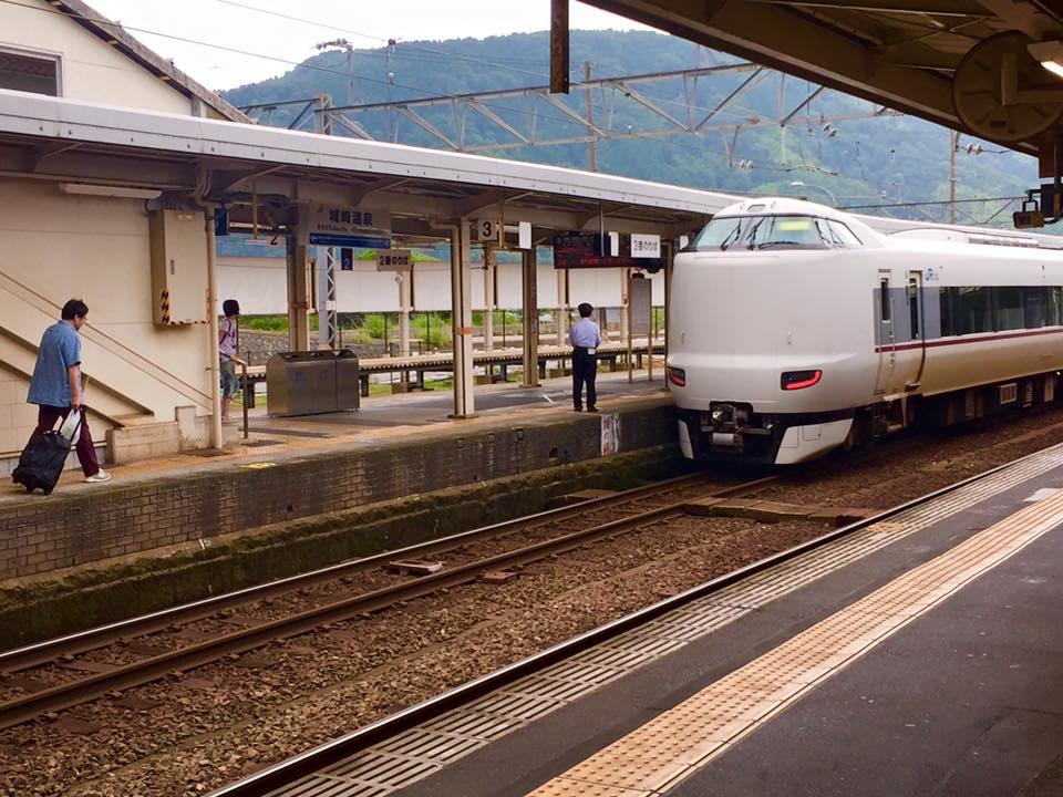 Train station at Kinosaki Onsen