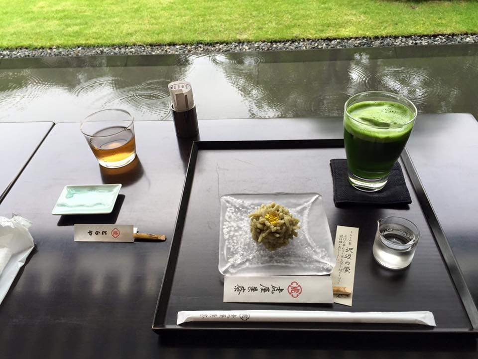 Toraya Tea House - Kyoto, Japan