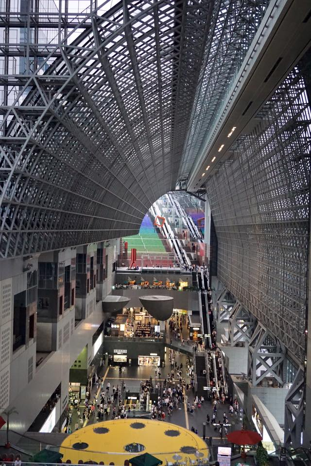 View inside Kyoto Station