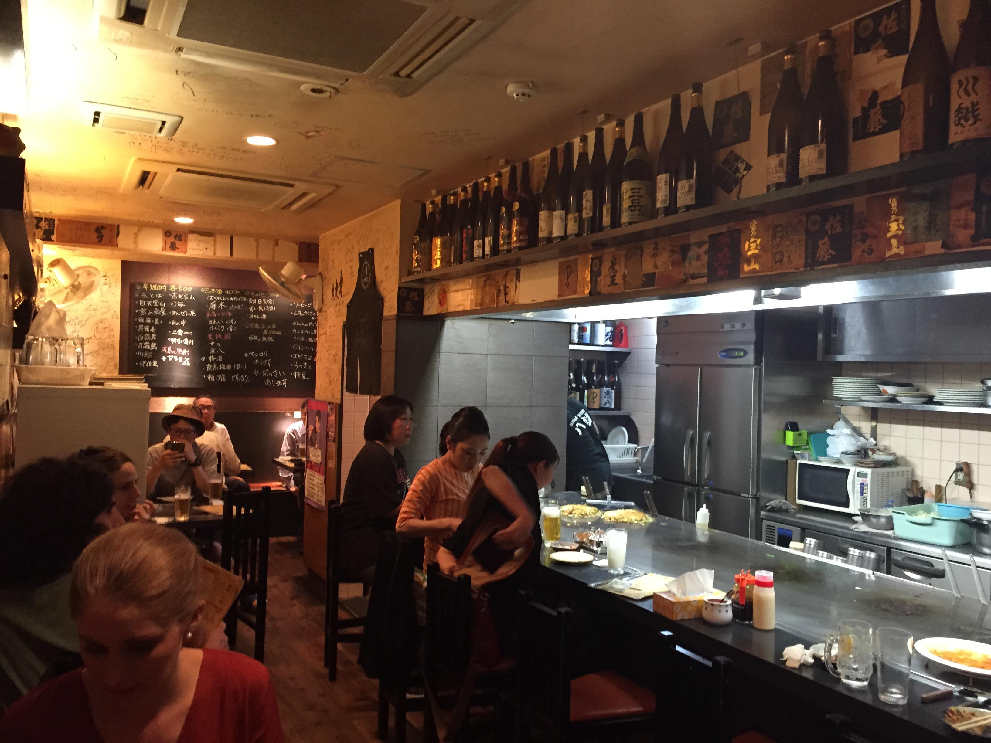 Dining in Hiroshima - Miyajima Island & Hiroshima Itinerary