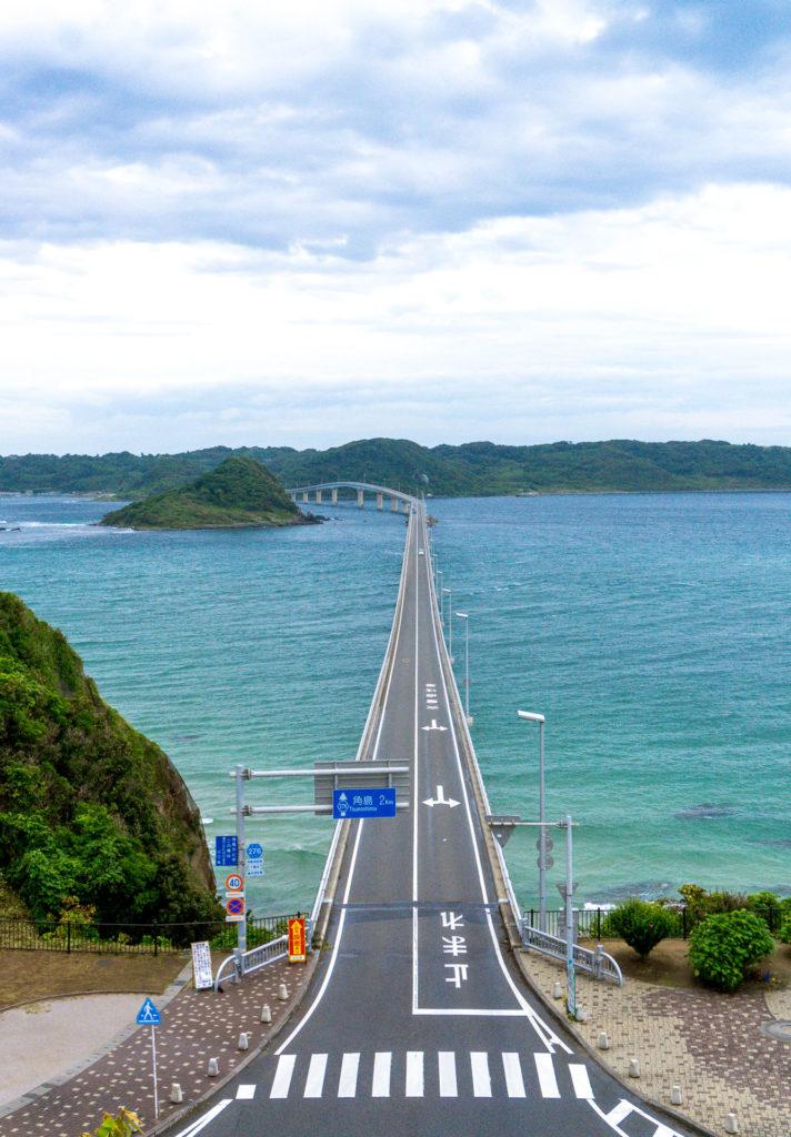 Bridge in Japan - travel itinerary planner