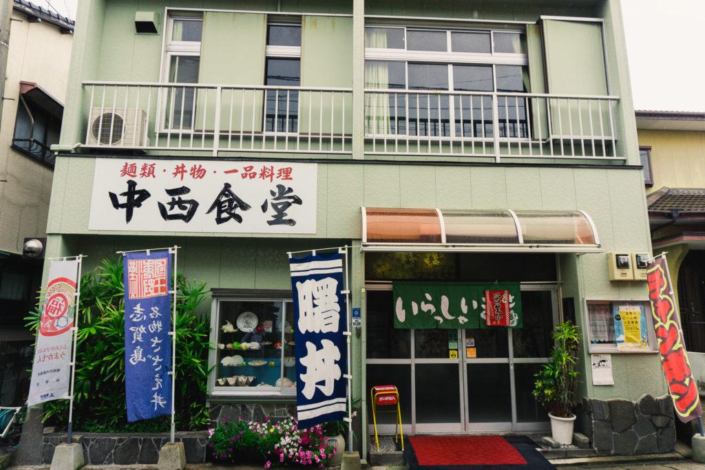Storefront of Nakanishi Shokudo in Fukuoka, Japan