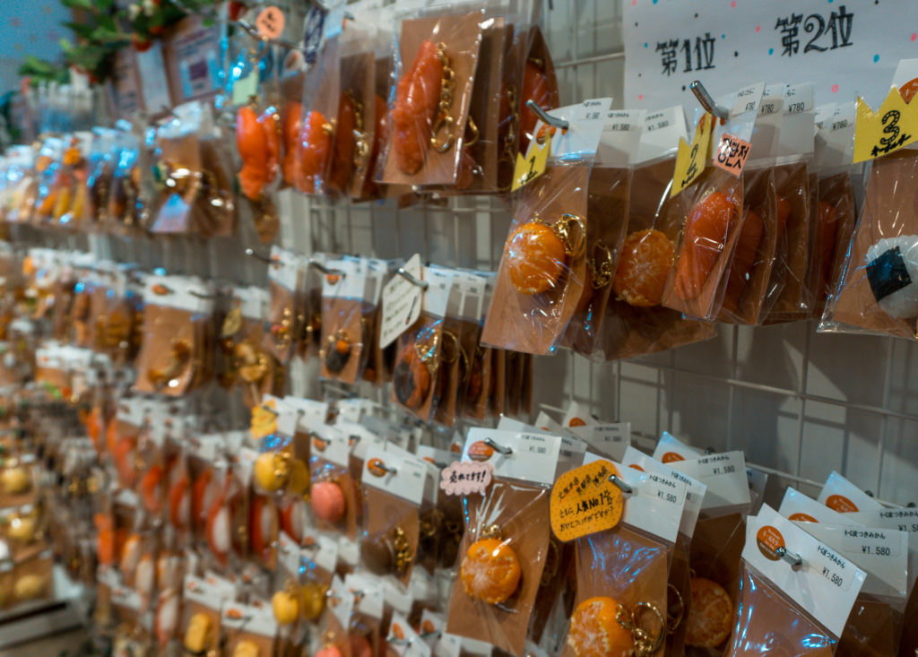 Display of faux food keychains - Fukuoka, Japan