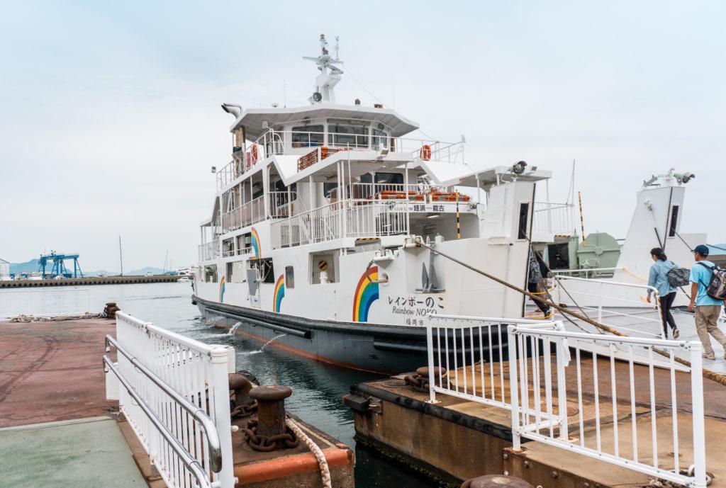 Large ferry to Nokonoshima Island - Fukuoka