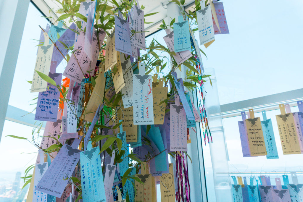 Tanabata wishes tied at Fukuoka Tower