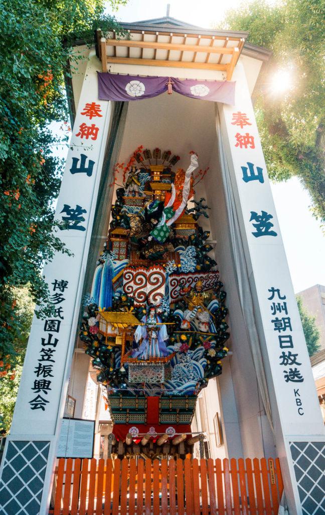 Kushida Shrine - Fukuoka
