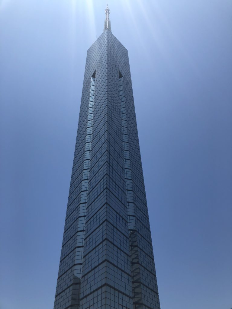 View of a skyscraper - Fukuoka Tower