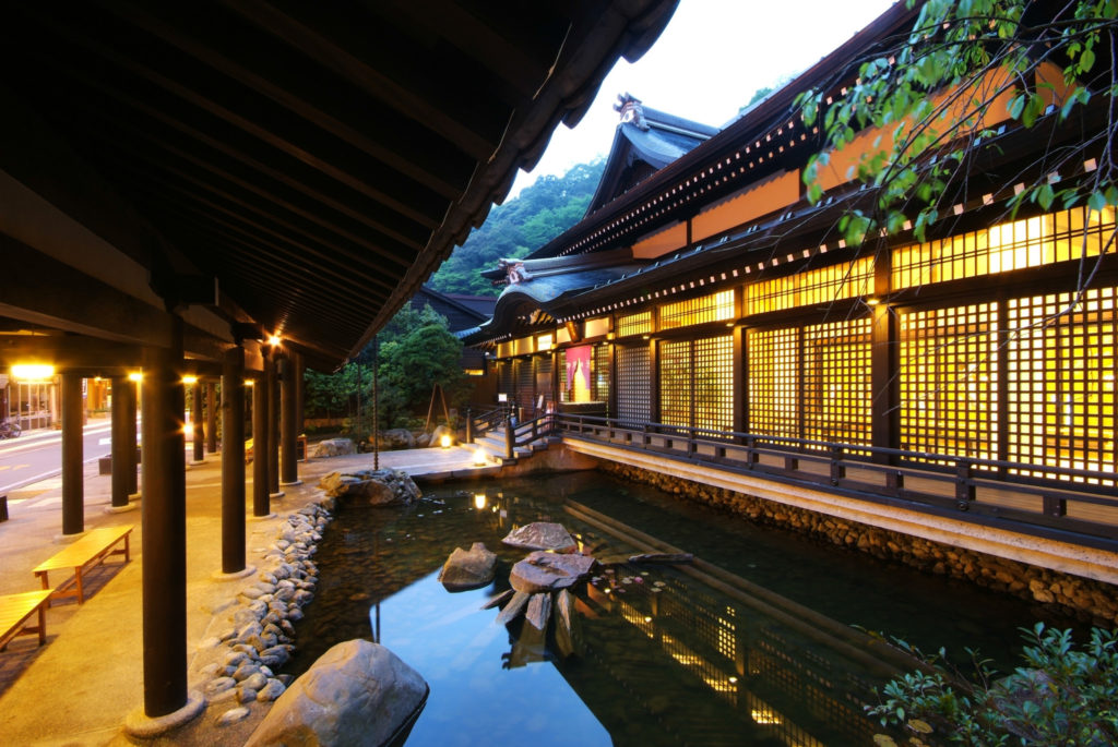 Outside view of Public Onsen in Kinosaki Onsen, Japan