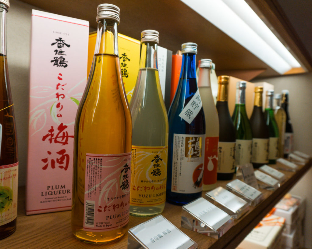 Bottles of liquor at the gift shop in Nishimuraya Hotel Shogetsutei - Kinosaki Onsen ryokan