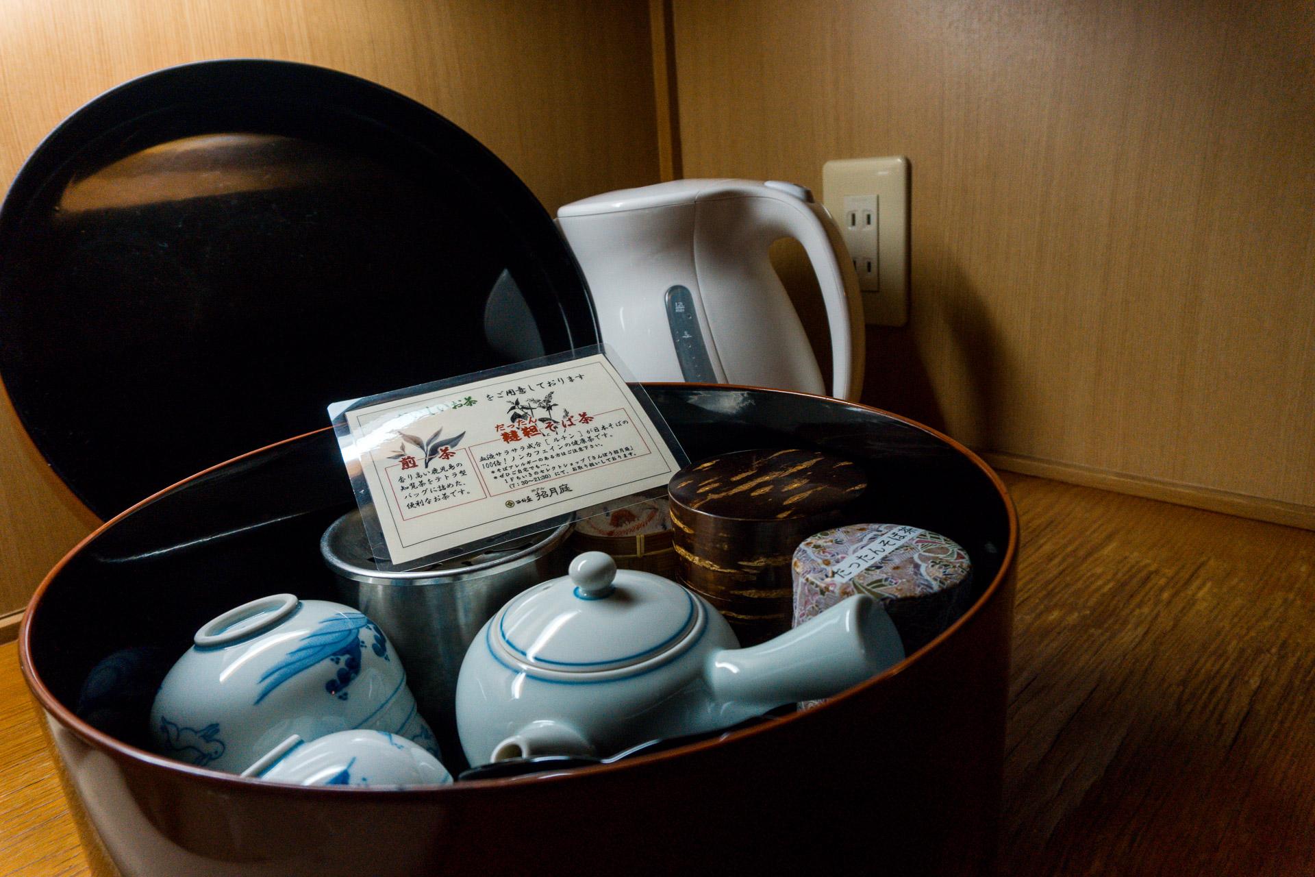 Keigetsu Special Room with Open Air Bath - Nishimuraya Hotel Shogetsutei - Kinosaki Onsen ryokan - Kinosaki Onsen, Japan