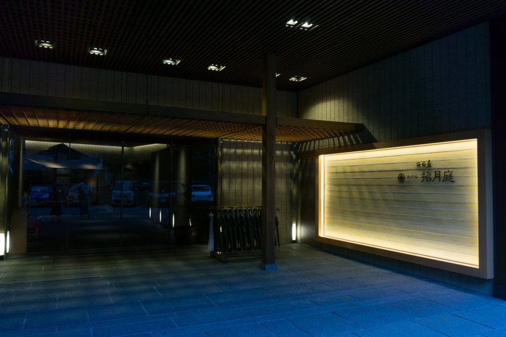 Entrance to Nishimuraya Hotel Shogetsutei -Kinosaki Onsen ryokan - Kinosaki Onsen, Japan