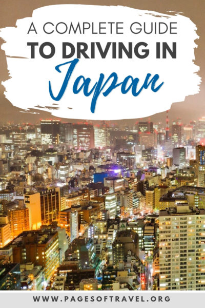 Are you considering renting a car while traveling in Japan? Here is everything you need to know about driving in Japan including Japanese car rentals, toll roads in Japan, how to get gas in Japan, and common rules for driving in Japan.