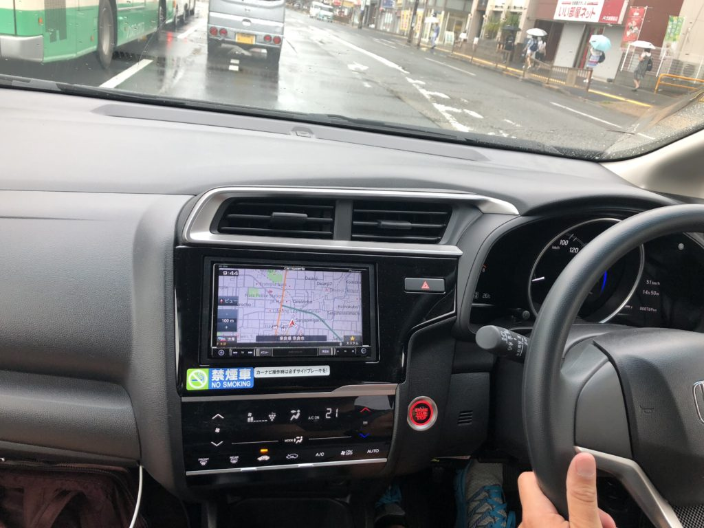 Japan road trip - Japanese GPS system