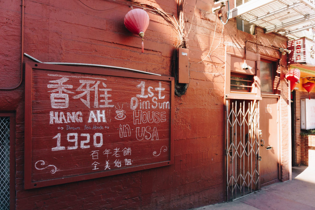 Hang Ah Dim Sum Tea House in Chinatown San Francisco