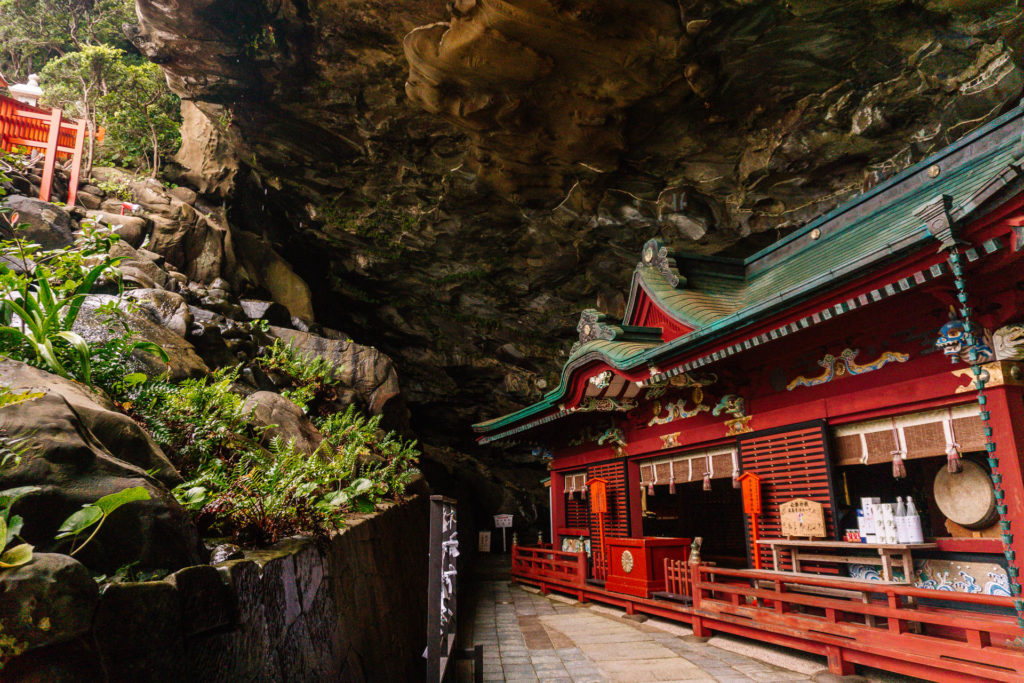 Udo Jingu Shrine on the Nichinan Coast