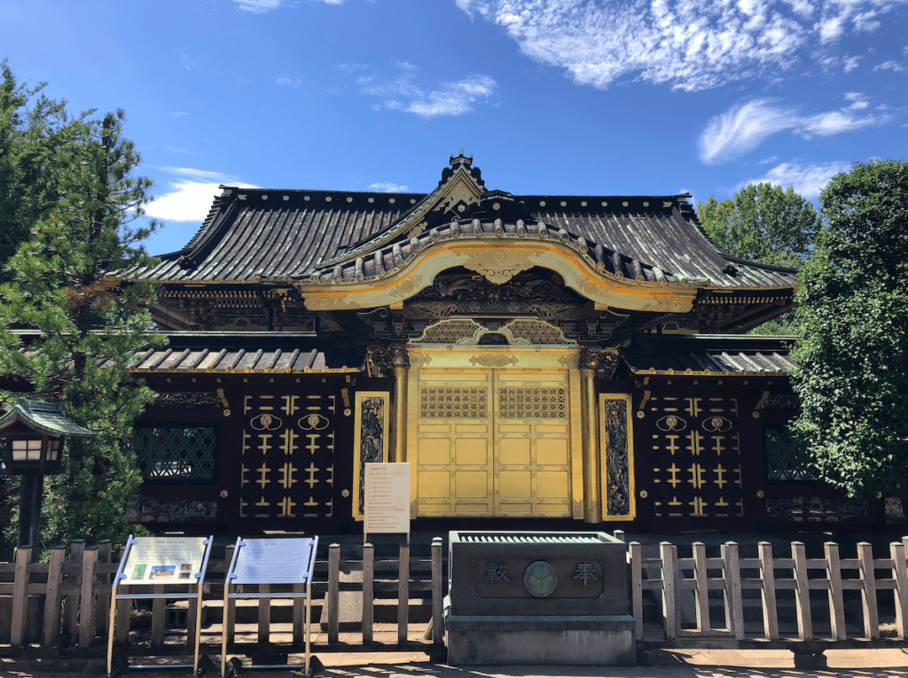 Toshogu Shrine in Tokyo, Japan