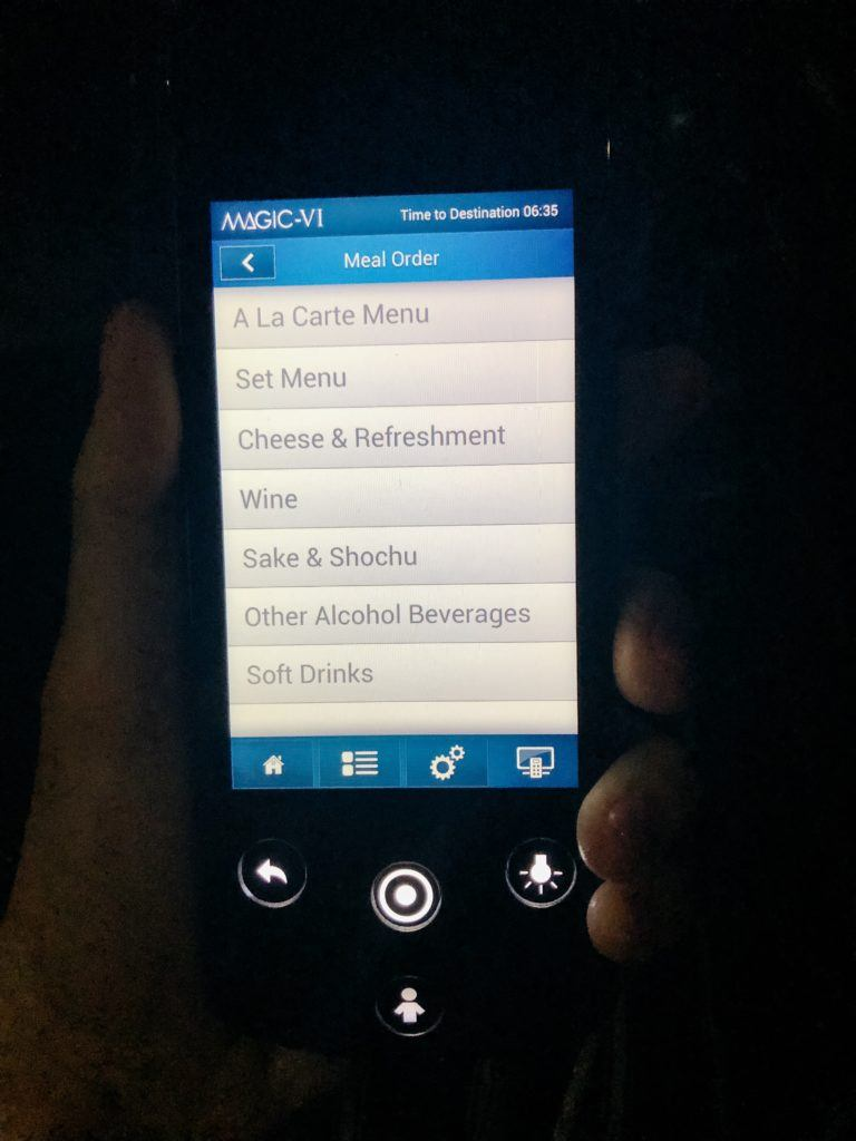 Remote on JAL business class to order other food items.