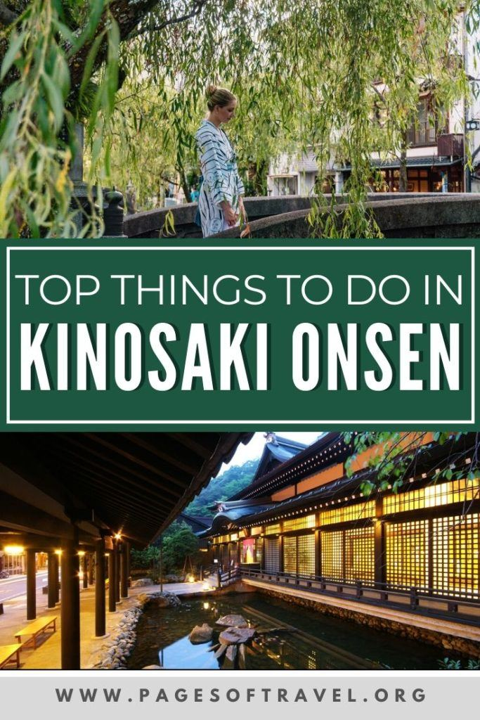 This guide includes a quick Japanese onsen guide, how to wear a yukata, why you should stay in a luxury Japanese ryokan, and what to do in Kinosaki Onsen, Japan.