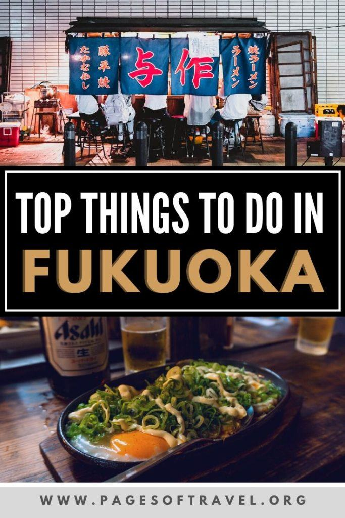 If you are looking for things to do in Fukuoka, places to eat in Fukuoka or hotels in Fukuoka then let this two day Fukuoka, Japan itinerary be your guide!