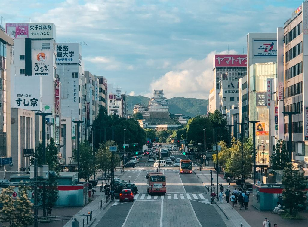 View of Himeji Castle from Otemae Street.