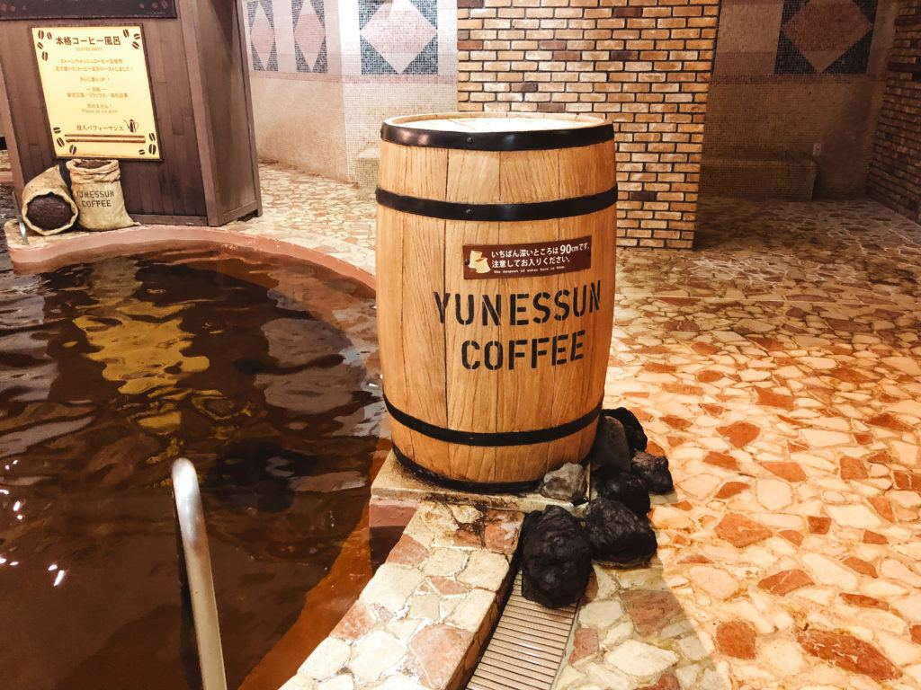 Coffee hot tub at Yunessun spa in Hakone, Japan.