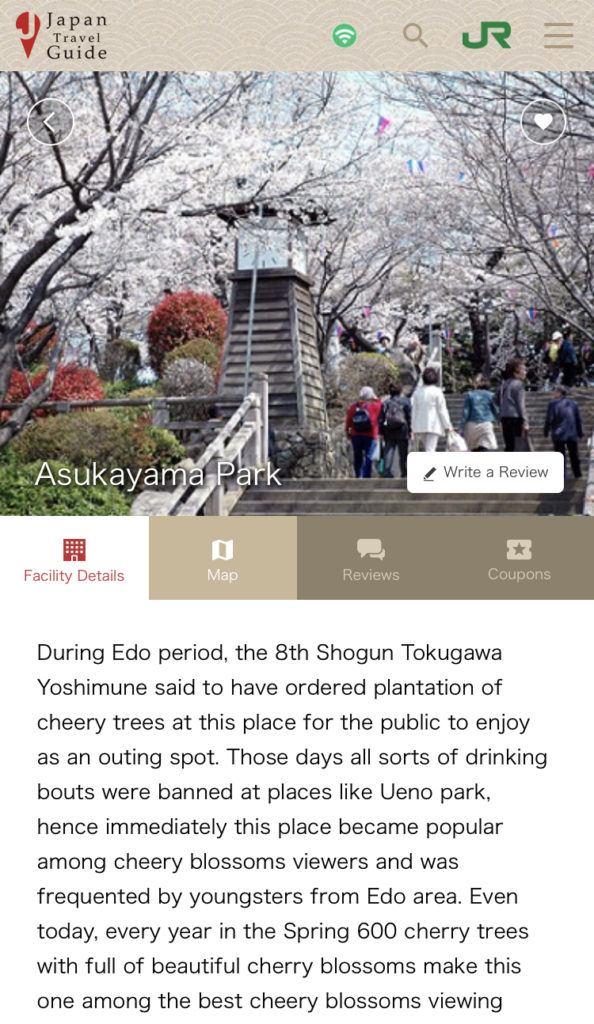 Japan Travel Guide App