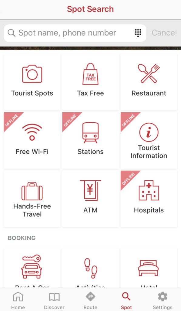 Japan Official Travel Apps