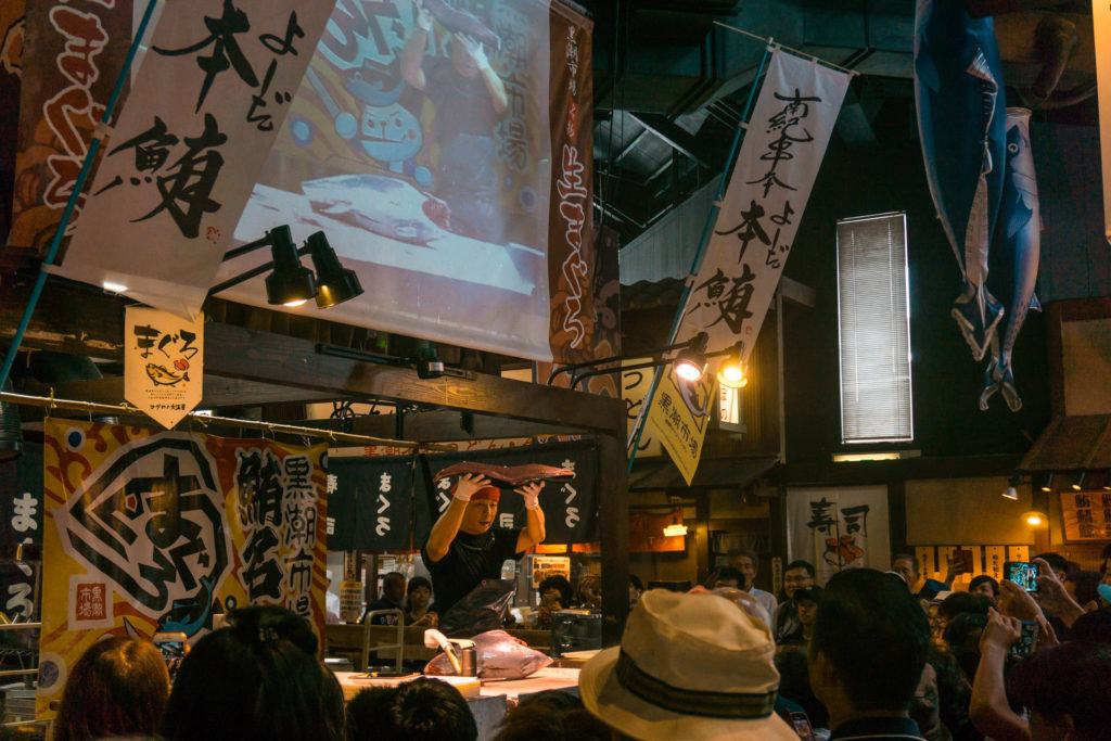 Tuna show at Kuroshio Market in Wakayama Marina City.