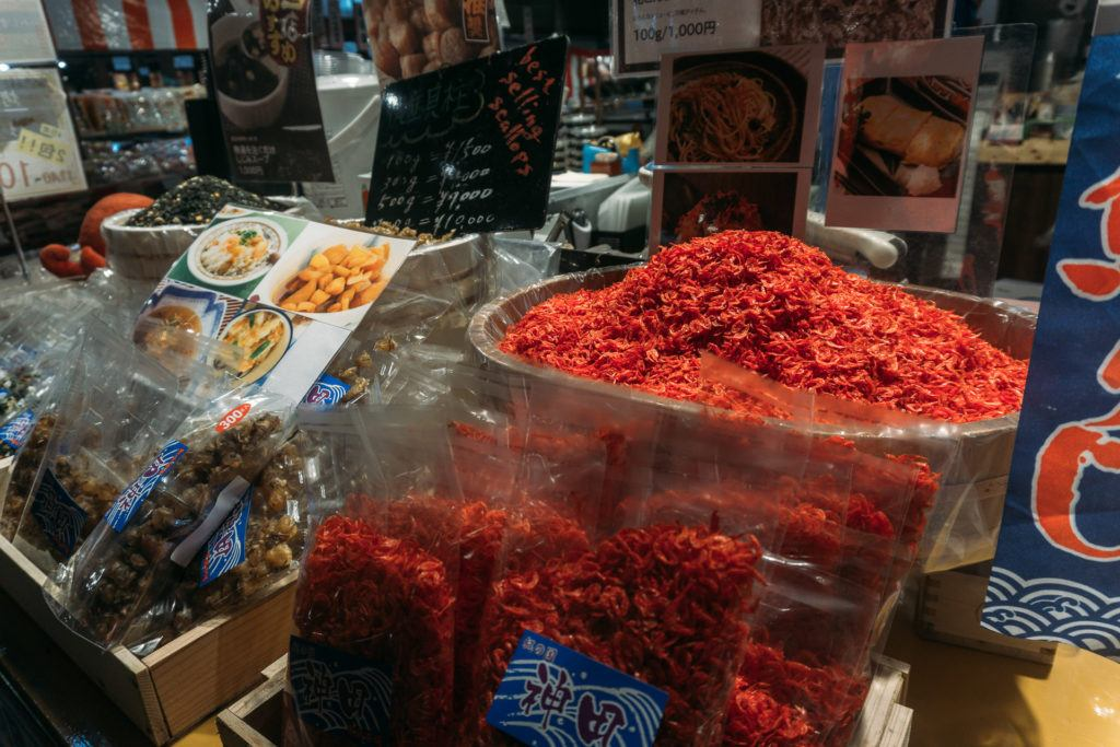 A selection of goods you could take home at Kuroshio Market in Wakayama Marina City.