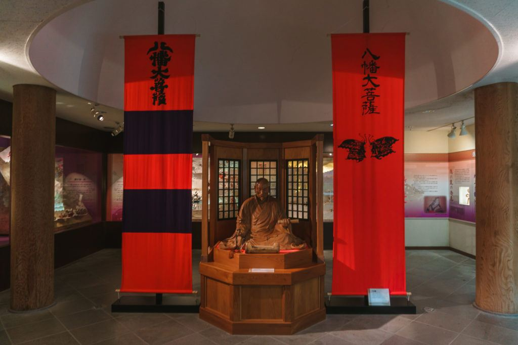 Heike no Sato Village & Museum (五家荘平家の里) in Gokanosho, Japan