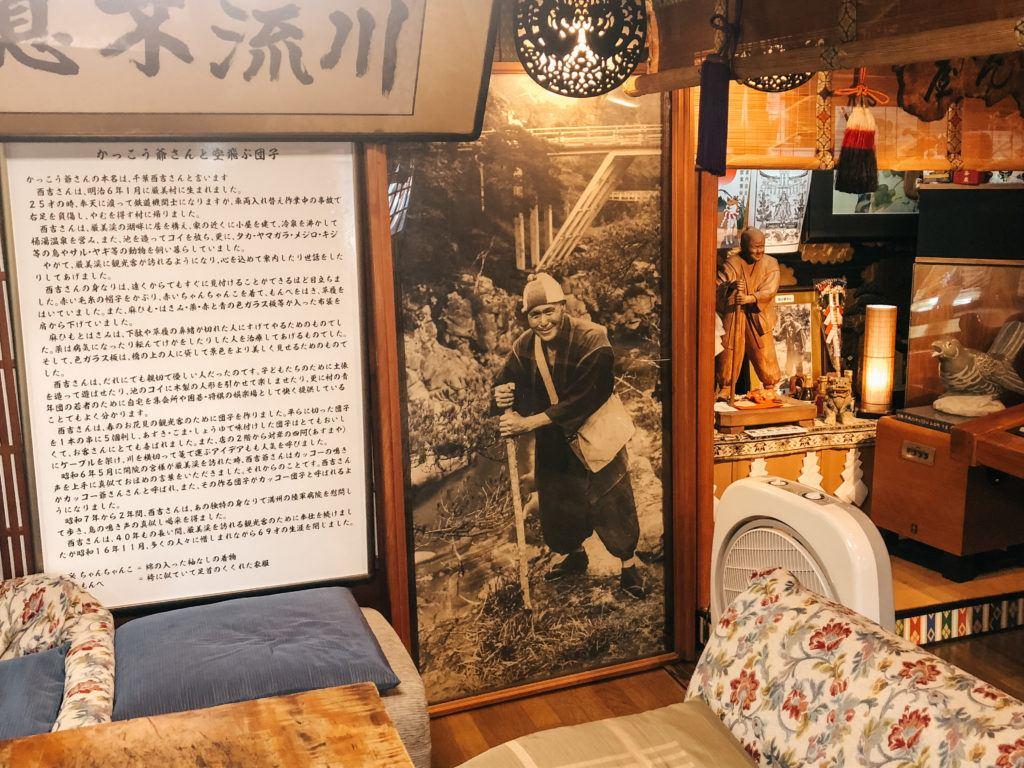 Inside Kakko-ya, the flying dango shop at Genbikei Gorge