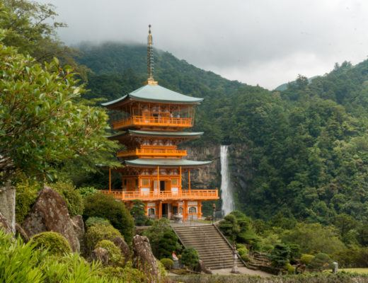 Nachi Falls on Kumano Kodo