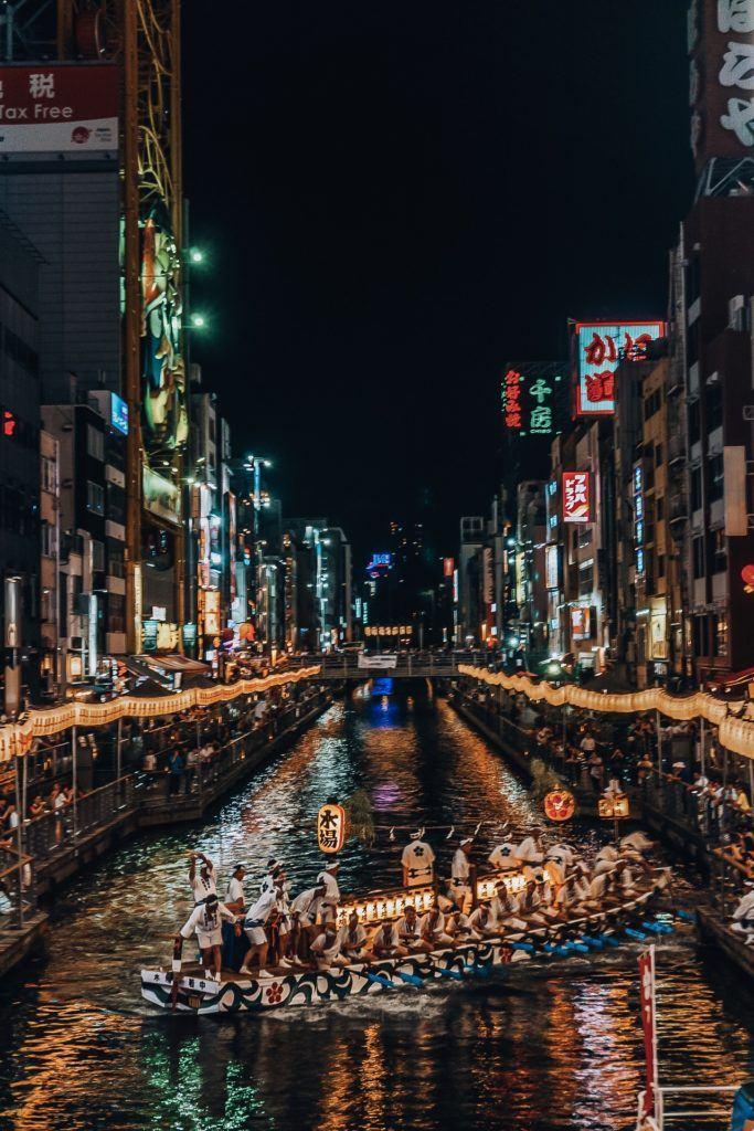 Boats in the Dotonbori Canal of Osaka at Tenjin Matsuri