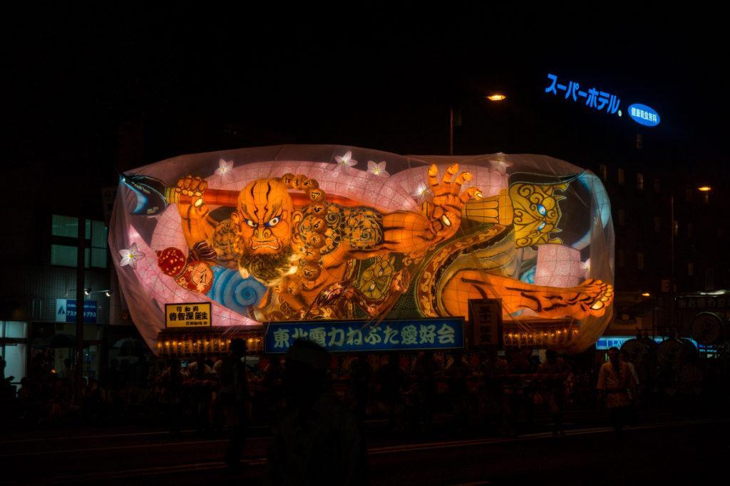 A float at Aomori Nebuta festival in Japan