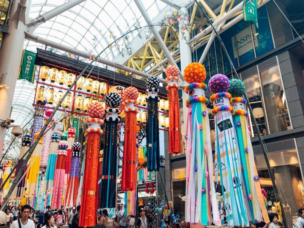 Streamer decorations at Sendai Tanabata Matsuri.