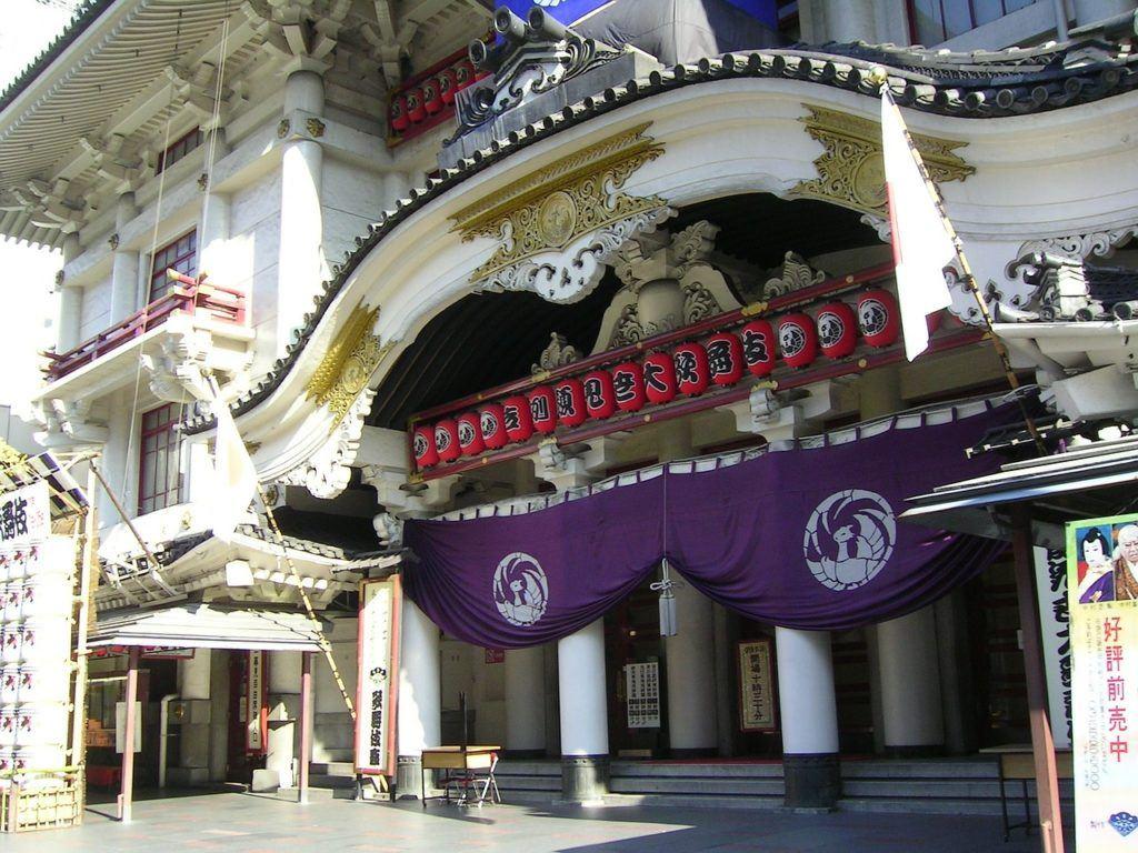 Kabuki Theater in Tokyo