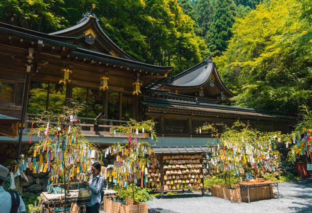 Outside of Kifune Shrine