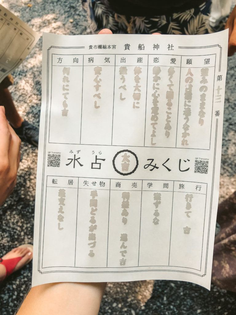 Fortune at Kifune Shrine