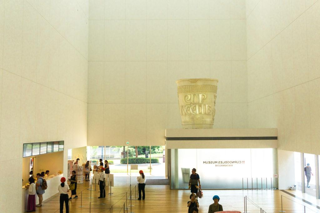 Cup Noodle Museum - Yokohama day trip