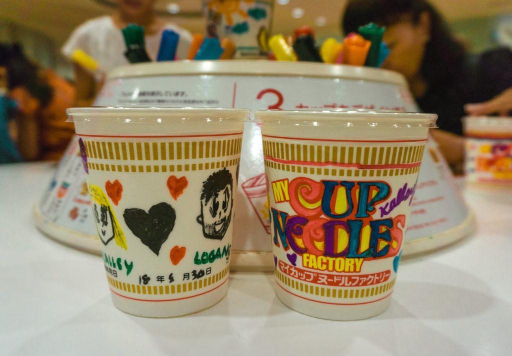 Cup Noodle Museum in Yokohama